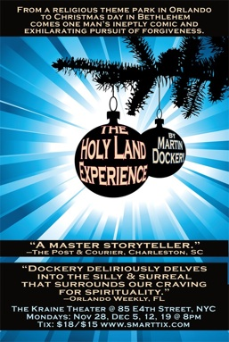 "Martin Dockery's ""The Holy Land Experience"""