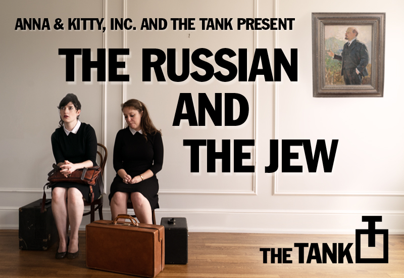 Anna & Kitty, Inc. and The Tank present Liba Vaynberg at The Tank